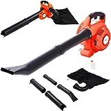 vidaXL 3 in 1 Petrol Leaf Blower Gasoline Vacuum Shredder Outdoor Power Equipment Garden Patio Backyard Mulcher Easy to Opera