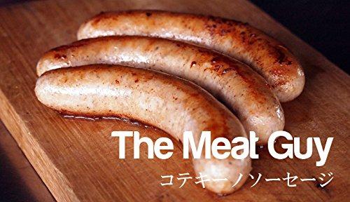 ミートガイ 手作り 生ソーセージ【イタリア風コテキーノ】100%無添加・砂糖不使用 (3本 約450g) Additive-free Non-Sugar Original Cotechino Italian Sausage