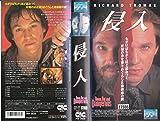 侵入【字幕版】 [VHS]