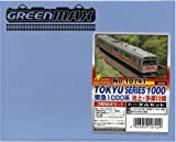 Nゲージ 1074T 東急1000系 池上・多摩川線3輌トータルセット (塗装済車両キット)