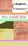 Wit SAMURAI-180121