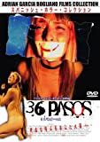 映画に感謝を捧ぐ! 「36パスオーエス」
