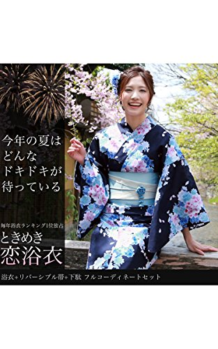 浴衣 レディース セット 濃紺地にながれ桜 ときめき恋浴衣3点セット 紺