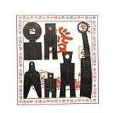中国 古代古幣セット(6点) 古銭セット 刀銭 布銭 春秋戦国時代 教材としても! ZK-025 (¥ 800)