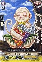 ファンシー・モンキー/ヴァンガード エクストラブースター 第12弾 女神の円舞曲/シングルカード