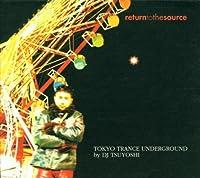 Tokyo Trance Underground