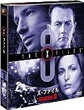 X-ファイル シーズン8 <SEASONSコンパクト・ボックス>[DVD]