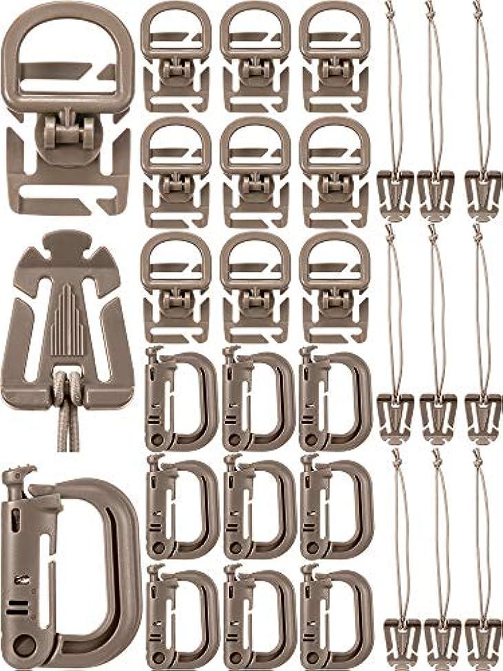 ポスト印象派スペクトラム衰える30ピース タクティカルギアクリップストラップ MOLLEバックパック ウェビングアタッチメント Dリングフック タクティカルベストベルト