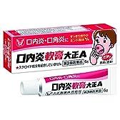 【第3類医薬品】口内炎軟膏大正A 6g