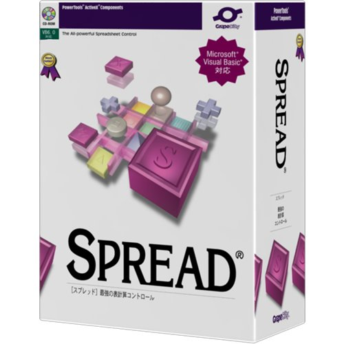 SPREAD 7.0J 1開発ライセンスパッケージ