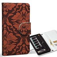 スマコレ ploom TECH プルームテック 専用 レザーケース 手帳型 タバコ ケース カバー 合皮 ケース カバー 収納 プルームケース デザイン 革 チェック・ボーダー 模様 エレガント ピンク 003983