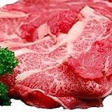 米沢牛切り落とし 1kg