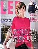 LEE(リー) 2015年 04 月号 [雑誌]
