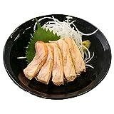 【 冷凍 】 ノルウェー産 サーモン の炙りの お造り 約50g(10g×5切れ) 真空パック 鮭 の 刺し身