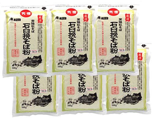 柿沼製粉 究極のそば粉 常陸秋そば 500g×6袋(計3kg)[ha6]