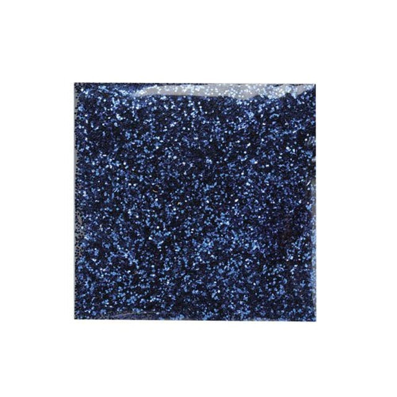 結晶明らかにする個人的にピカエース ネイル用パウダー ピカエース ラメメタリック M #536 ブルー 2g アート材