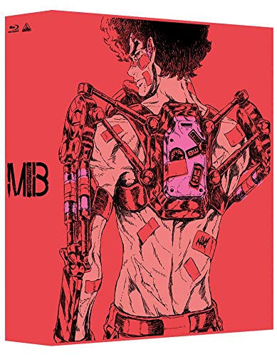 メガロボクス Blu-ray BOX 1 (特装限定版)
