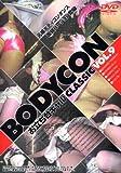 BODYCONお立ち台ギャルCLASSIC VOL.9 [DVD]