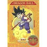 DRAGON BALL #1 [DVD]