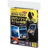 コクヨ CD/DVDケース メディアパス トール 1枚収容 10枚 黒 EDC-DME1-10D