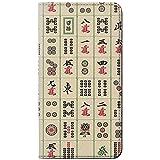 JPW0802OP5 麻雀 Mahjong OnePlus 5 フリップケース