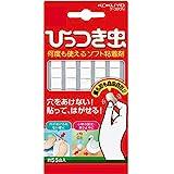 コクヨ 粘着剤 ひっつき虫 タ-380N