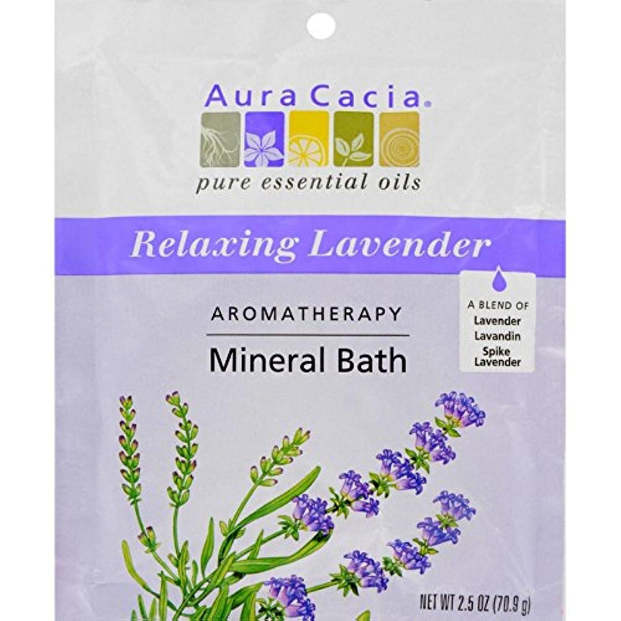 重量ポンプ見出しAura Cacia, Aromatherapy Mineral Bath, Relaxing Lavender, 2.5 oz (70.9 g)
