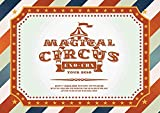 "EXO-CBX""MAGICAL CIRCUS""TOUR2018(初回生産限定盤)[AVZK-79504/5/B][Blu-ray/ブルーレイ]"