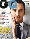 GQ JAPAN (ジーキュー ジャパン) 2012年 10月号 [雑誌]