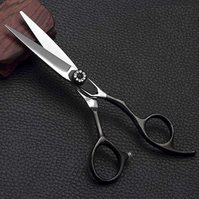 について再生的より理髪用はさみ 理髪師特別理髪はさみ、5.5インチプロフェッショナルヘアカットフラットせん断ヘアカットはさみステンレス理髪師はさみ (色 : 黒)