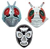 お面 仮面ライダー1号&V3とショッカーの3種セット  / お楽しみグッズ(紙風船)付きセット