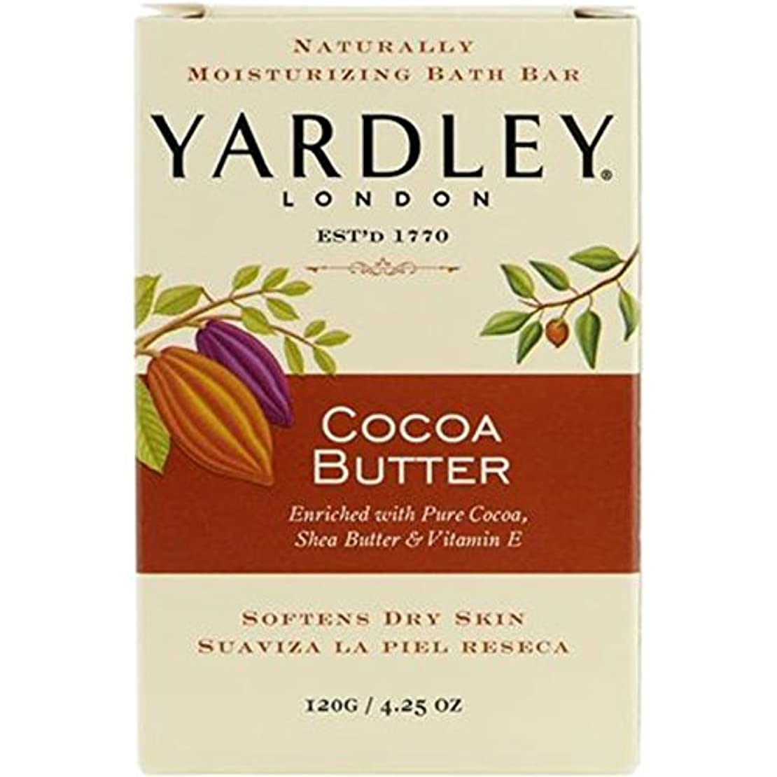 爆発する隠すバズYardley Cocoa Butter Bar Soap 120 g Soap