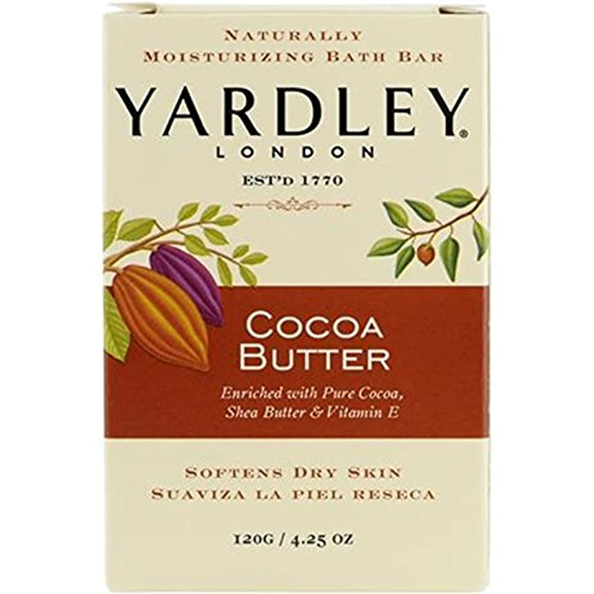 湾壁紙補うYardley Cocoa Butter Bar Soap 120 g Soap