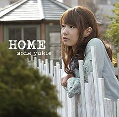 曽根由希江「HOME」のジャケット画像