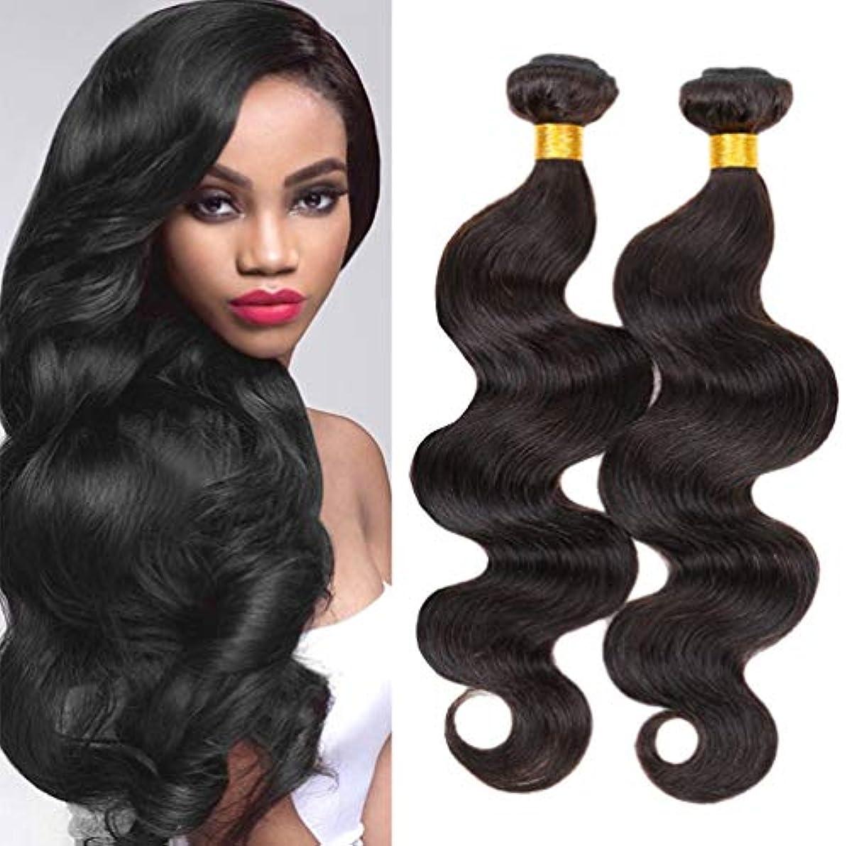 インディカ古風な有用女性の髪織り未処理の実体波髪1バンドルマレーシア100%本物の人間の髪横糸バージンヘア
