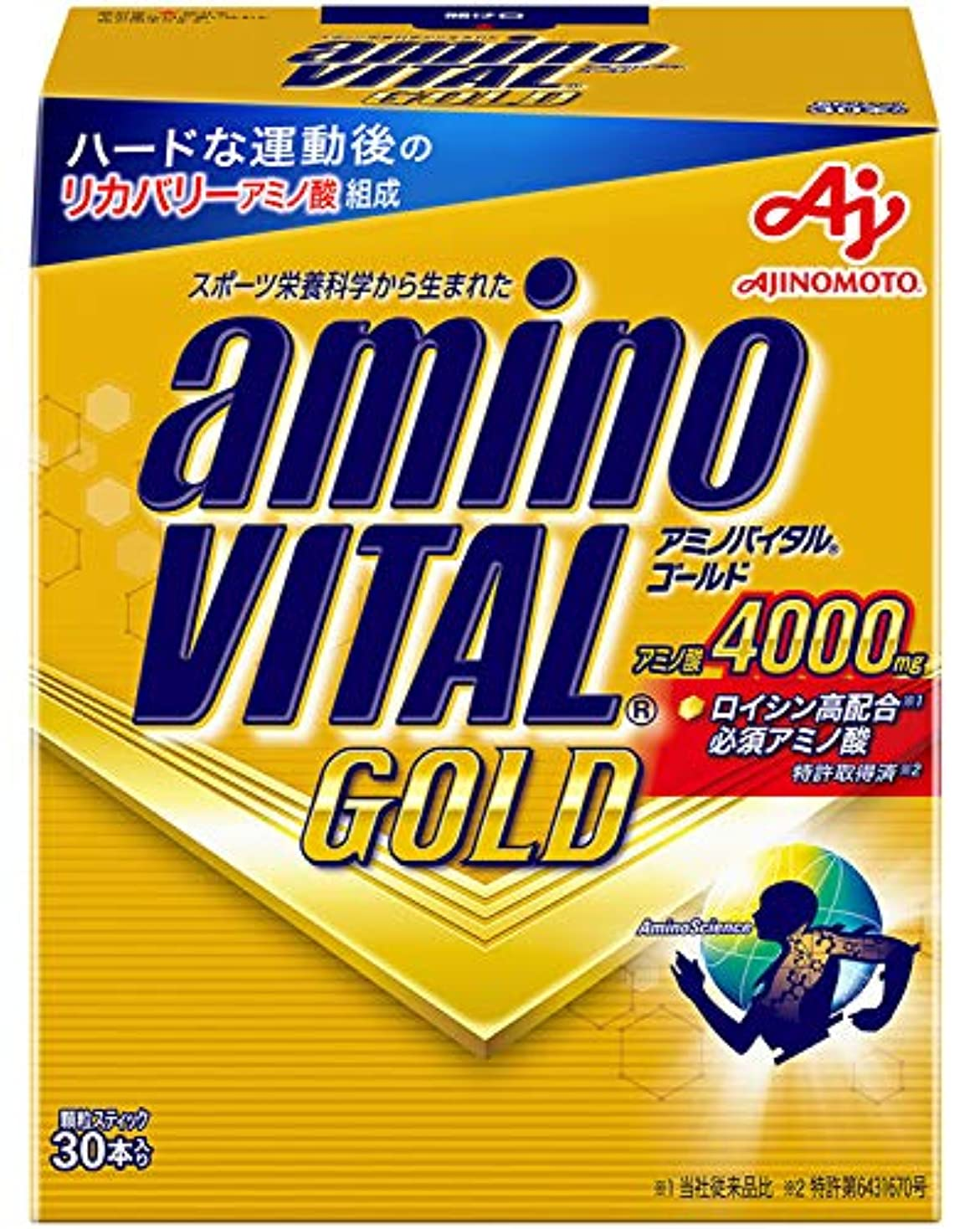 測定上向き快いアミノバイタル GOLD 30本入箱