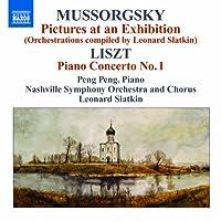 ムソルグスキー:展覧会の絵(多数の編曲者による版) 他