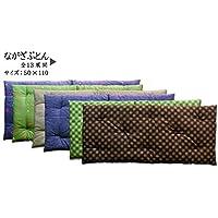 長座布団 50×110cm 色縞(いろしま) 【岩本繊維】京都和柄 藁色(わらいろ)