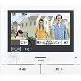 パナソニック(Panasonic) 増設モニター VL-VH673K