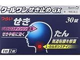 大正製薬 クールワンせき止めGX 30錠