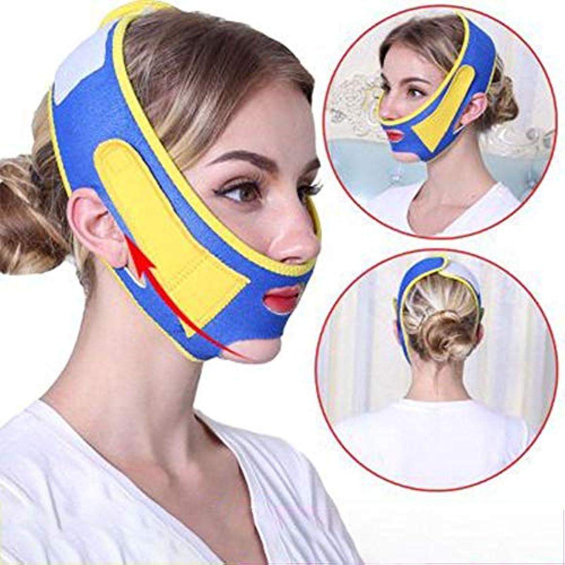 手伝う不信流暢フェイススリミング薄いマスク包帯フェイスリフトアップベルトスリーピングフェイスリフトマスクマッサージ痩身フェイスシェイパー