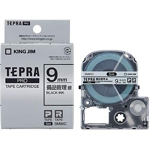 キングジム テプラ PROテープ 備品管理 9mm 銀ラベル(黒文字) 1個