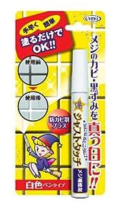 ジャストタッチ メジ補修剤 白色ペンタイプ 防カビ剤配合 7.5ml 1本入