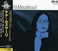 Best of Nana Mouskouri by Nana Mouskouri (2007-01-17)