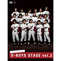 D-BOYS STAGE vol.2 ラストゲーム
