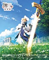 TYPE-MOON・PC用「Fate/stay night+hollow ataraxia 復刻版」発売。アートブックや設定資料集同梱