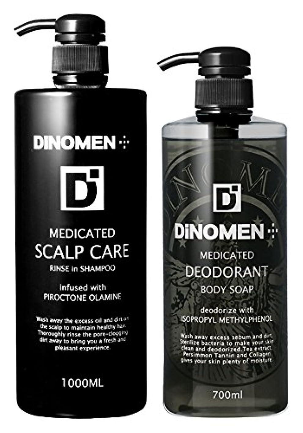 苛性ルート脅威DiNOMEN 薬用スカルプケアリンスインシャンプー1000ml & 薬用デオドラントボディソープセット