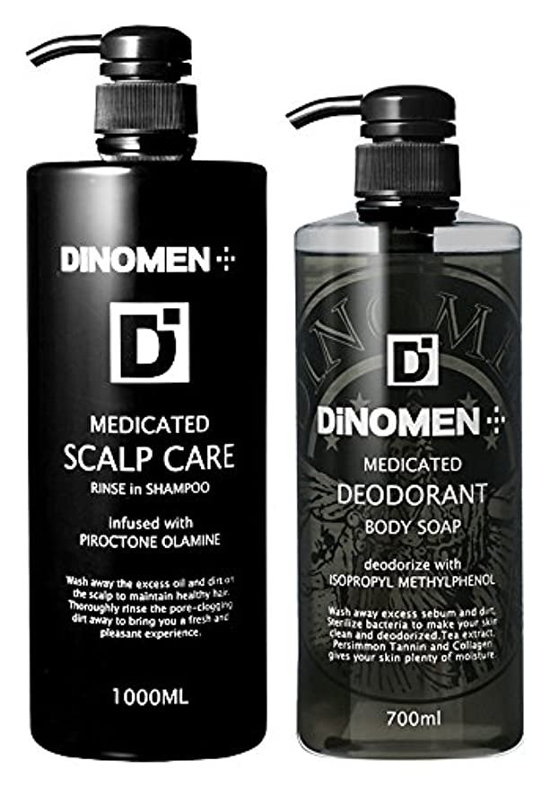 ゾーン時部屋を掃除するDiNOMEN 薬用スカルプケアリンスインシャンプー1000ml & 薬用デオドラントボディソープセット
