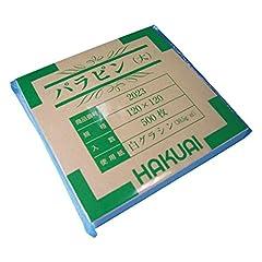 博愛社 (HAKUAI) 薬包紙(パラピン) 2022-000 中 1包(500枚入)