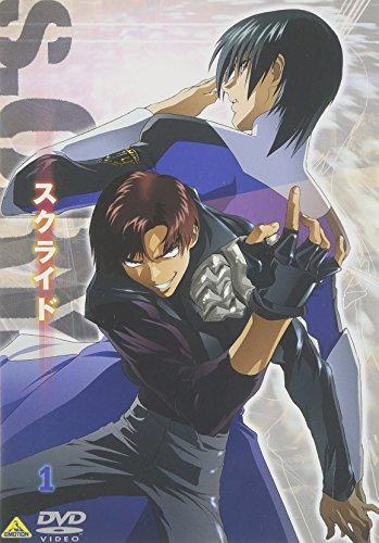 スクライド 1 [DVD]